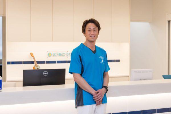 北7条ごうだ整形外科 佐々木拓郎先生